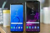 Samsung ra mắt phiên bản Galaxy S9 128GB và 256GB