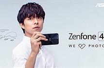 Asus Zenfone 4 trình làng vào ngày 17.8