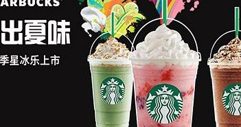 Starbucks lên kế hoạch bắt tay với Alibaba để giao cà phê tận nhà tại Trung Quốc
