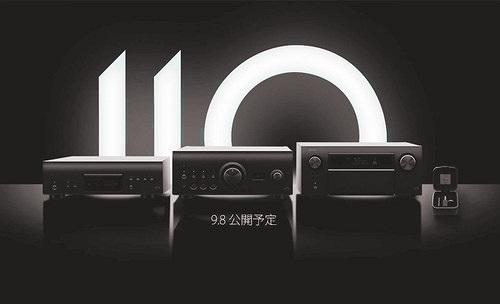 Lộ hình ảnh bộ tứ sản phẩm đặc biệt kỉ niệm 110 năm thương hiệu Denon