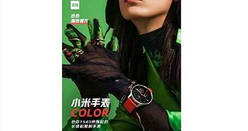 Xiaomi ra mắt Mi Watch Color với nhiều màu sắc khác nhau