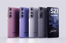 Mọi thông tin về Samsung Galaxy S21 series trước thềm ra mắt