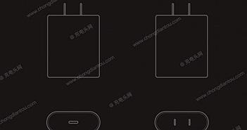 iPhone thế hệ mới sẽ sạc nhanh hơn với adapter sạc công suất lớn