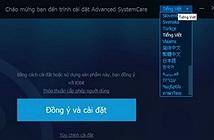 Bản quyền miễn phí phần mềm tối ưu Windows hàng đầu hiện nay