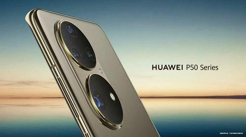 Ảnh render chính thức Huawei P50, đi kèm chipset Snapdragon 888