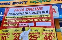 Cửa hàng điện máy tại TP.HCM đóng cửa, bán online