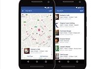 Facebook phát hành rộng rãi tính năng tìm Wi-Fi miễn phí
