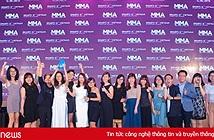 Diễn đàn Tiếp thị di động bắt đầu nhận bài thi cho giải thưởng Smarties Việt Nam