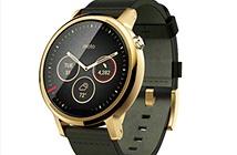 Smartwatch Moto 360 hoàn toàn mới sắp ra mắt