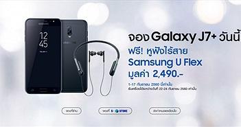 Galaxy J7+ chính thức: camera kép 13+5MP, Helio P20, màn AMOLED 5.5 inch