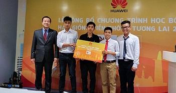 Huawei công bố 10 sinh viên giành học bổng Hạt giống Viễn thông Tương lai 2017