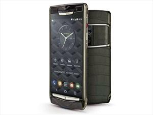 Hãng điện thoại xa xỉ Vertu bị nhà đầu tư Trung Quốc thâu tóm