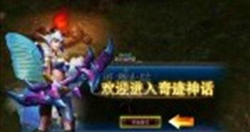 Vi phạm bản quyền game online, Thạch Tinh bị phạt gần 1500 tỷ đồng