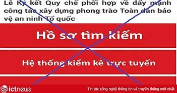 Giả mạo Cổng TTĐT Bộ Công an để thu thập thông tin cá nhân