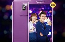 Samsung giới thiệu Galaxy J4 tại Việt Nam giá 3,8 triệu