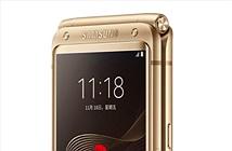 Ngắm smartphone nắp gập Samsung vừa ra mắt