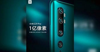 Xiaomi Mi CC9 Pro sẽ sở hữu vân tay quang học siêu mỏng trong màn hình đầu tiên trên thế giới