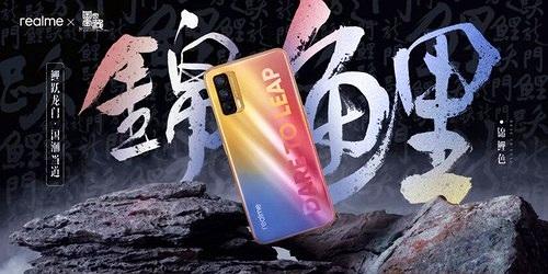 Realme V15 lộ thiết kế trước ngày ra mắt chính thức 7/1