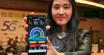 HTC U12 lộ chi tiết mới, có camera kép và ổ nhớ 256GB
