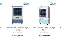 FujiE ra mắt loạt máy làm mát không khí tại Việt Nam, giá từ 1,9 triệu đồng