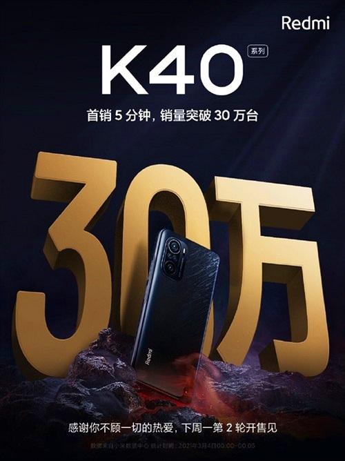 Xiaomi bán hết hơn 300.000 chiếc Redmi K40 chỉ trong 5 phút