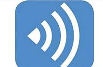 Văn phòng Chính phủ sẽ ứng dụng công nghệ RFID để quản lý hồ sơ mật