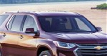 General Motors dừng công bố doanh thu hàng tháng