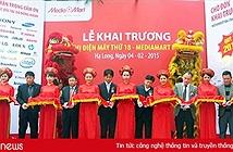 Mediamart Quảng Ninh bị phạt 80 triệu đồng vì vi phạm quy định phòng cháy, chữa cháy