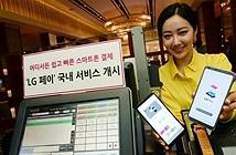 LG chính thức ra mắt dịch vụ thanh toán trực tuyến riêng – LG Pay
