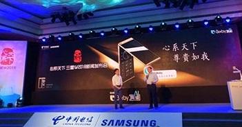 Samsung sắp có smartphone nắp gập trang bị camera kép