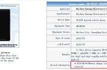 Galaxy Note7 sẽ có thêm phiên bản 6 GB RAM và 128 GB bộ nhớ trong?