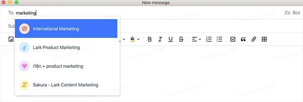 Ra mắt Lark Mail giúp thay đổi trải nghiệm email truyền thống