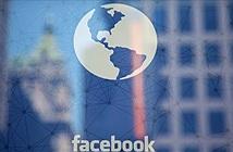 Facebook cập nhật thêm tính năng tự động cải thiện chất lượng ảnh