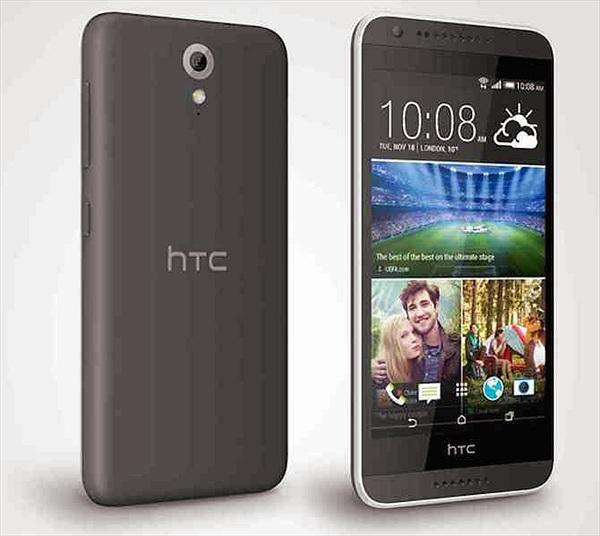 HTC ra mắt Desire 620G Dual SIM giá 5,2 triệu đồng