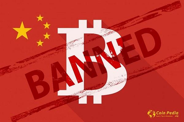 Trung Quốc cấm giao dịch tiền mã hoá