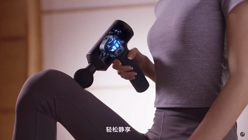 Súng massage của Xiaomi đang được huy động vốn với giá 69 USD