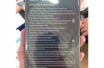Lộ diện toàn bộ cấu hình Galaxy Note 9 bản 128GB qua hộp đựng sản phẩm tại Nga