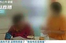 Bùng phát virus mới tại một số tỉnh ở Trung Quốc, đã có 7 ca tử vong