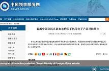 Trung Quốc khuyến cáo người dân khi mua hàng điện tử ở Singapore