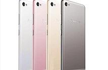 Điện thoại Lenovo Sisley S90 xuất hiện trong im lặng