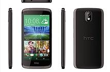 Giá HTC Desire 526G giảm gần 1 triệu đồng