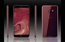 Lộ diện smartphone tầm trung tuyệt đẹp của HTC mang tên Ocean Harmony