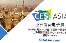 CES sẽ được tổ chức tại châu Á vào tháng 5/2015