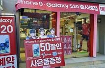 iPhone 9 và Galaxy S20 bất ngờ xuất hiện trên poster quảng cáo tại Hàn Quốc