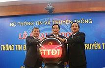 Bộ TT&TT khai trương Cổng Thông tin điện tử