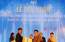 VTC ký hợp tác phát triển dịch vụ thanh toán điện tử với nhiều đối tác lớn