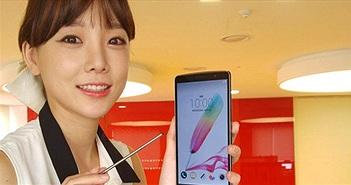 LG sắp tung smartphone 5G giá rẻ hơn Galaxy S20