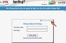 Tự gia hạn tên miền tiếng Việt