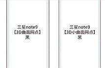 NÓNG: Galaxy Note 9 giữ nguyên thiết kế như tiền nhiệm chỉ để… tiết kiệm