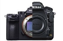 Nikon sẽ ra mắt 2 mẫu mirrorless full-frame cuối tháng 7